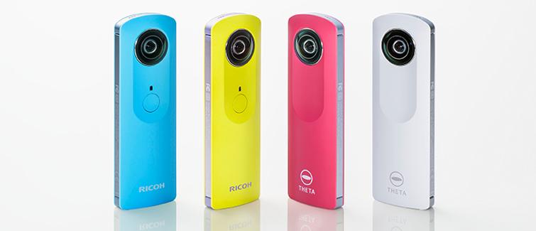 360 Camera Buying Guide 2015: Theta M15