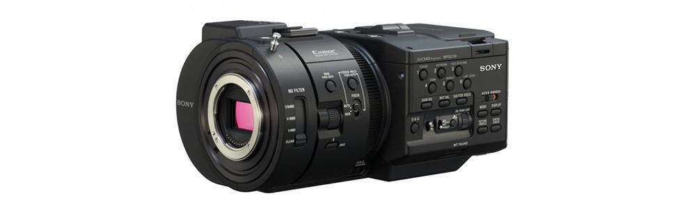 FS700 Image