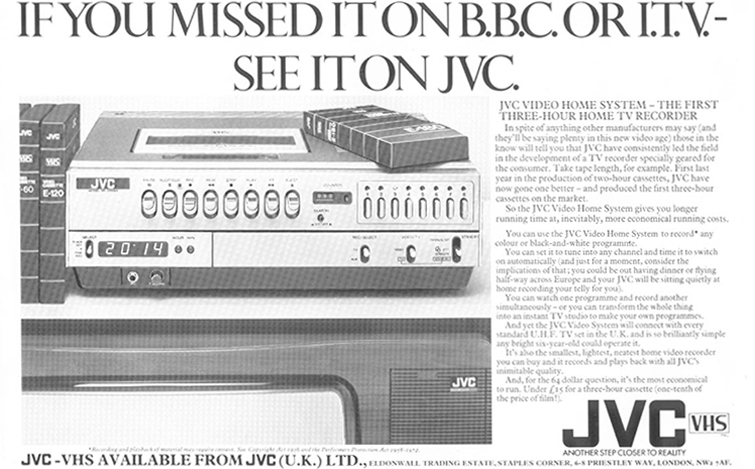 JVC: old school ad
