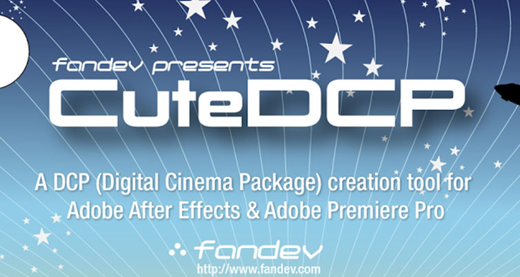 3 Ways to Create Your Own DCP: CuteDCP