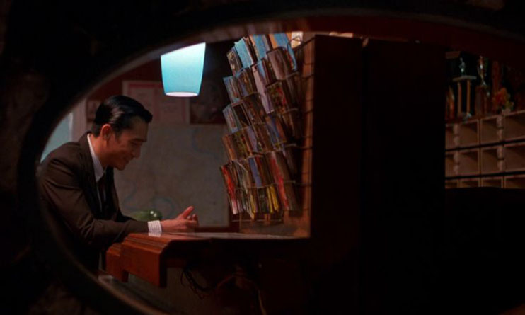Frame within a Frame: In the Mood for Love