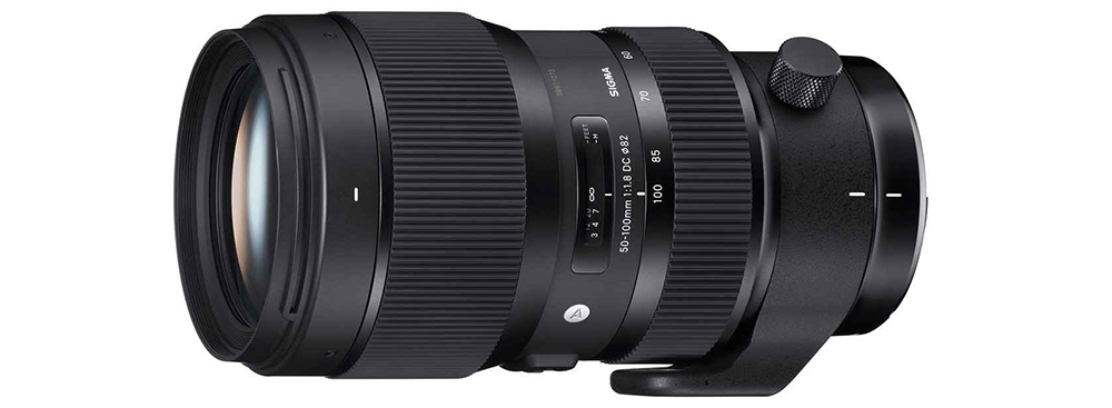Industry News You May Have Missed (March 2016): Sigma Lenses