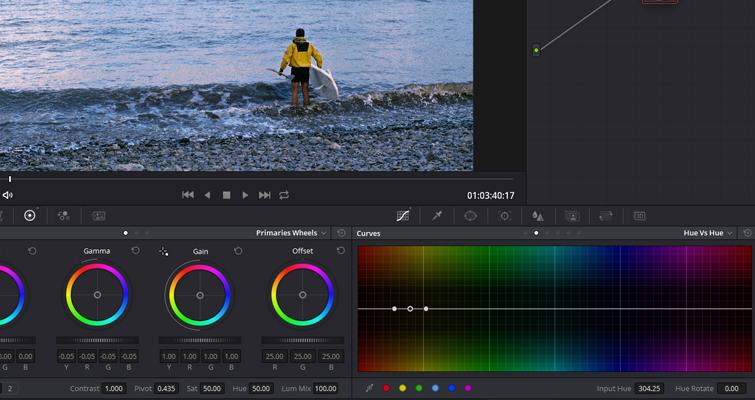 Color Grading: Working with Hue vs. Curves in DaVinci Resolve — Hue vs. Hue