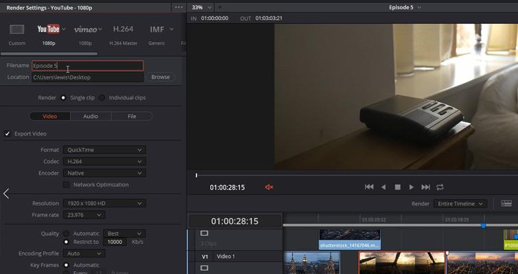 DaVinci Resolve 15 Video Crash Course — Delivering Your Content — Render Settings