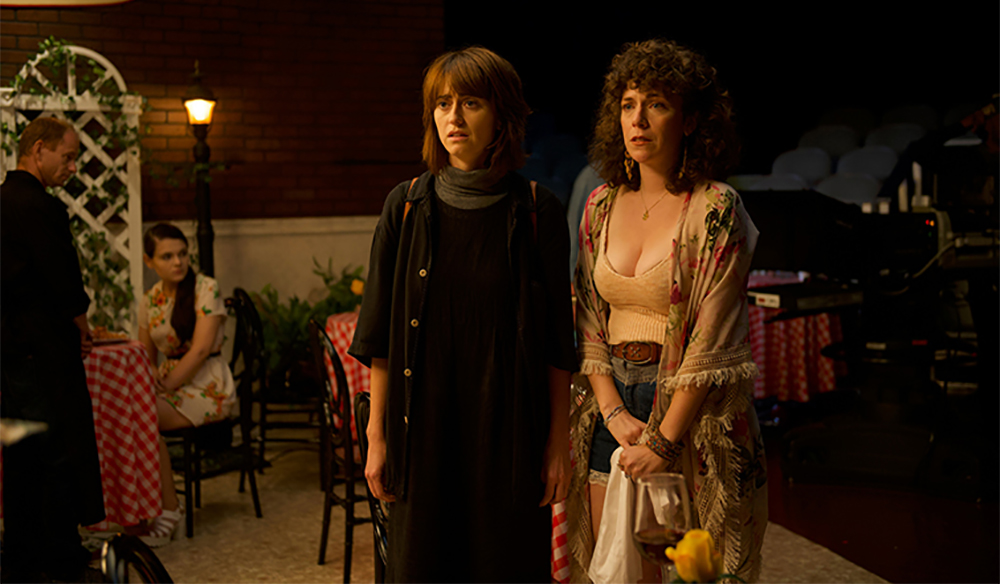 """Working with Comedy and Drama in Sundance's """"Before You Know It"""""""