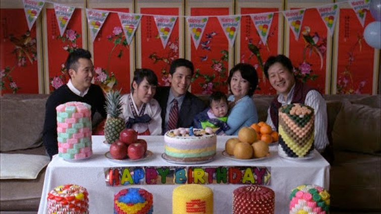 Cast of Dol (First Birthday)