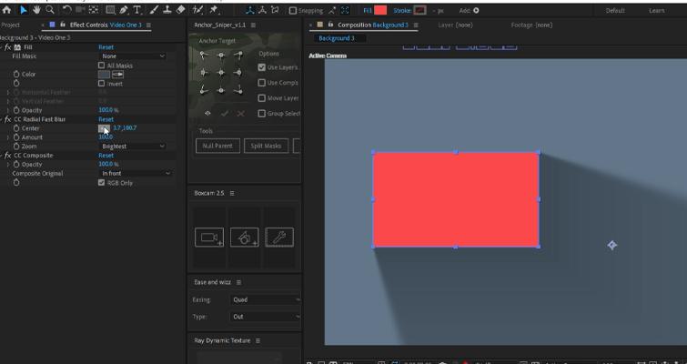 Newton 3: Add CC Composite