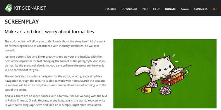 Screenwriting Software: Kit Scenarist