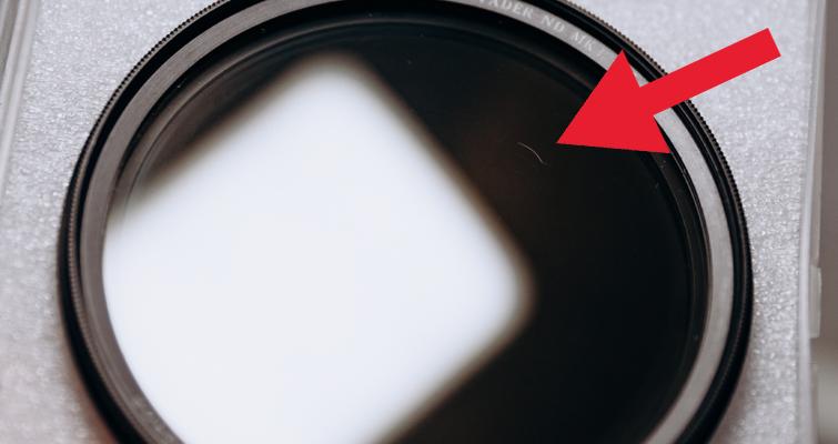 Scratch on Filter