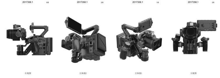 DJI Camera Leaks